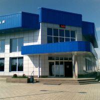 Пригородный вокзал - Джанкой - 09.04.2008, Джанкой