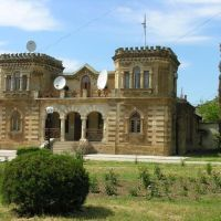 Yevpatoria, Евпатория
