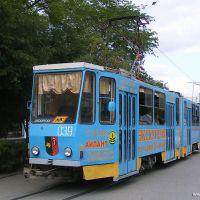 KT4SUZR Nr.39 in der uliza Kirova, Евпатория