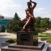 Крымско-татарский поэт., Евпатория