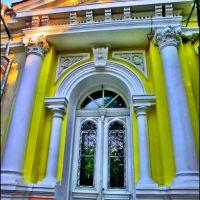 Gate, Евпатория