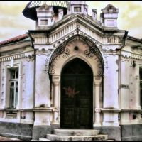 Old house, Евпатория