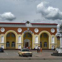 Ж/Д вокзал, Евпатория