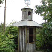 Зуя. Старый колодец (Сооружен в 1888, восстановлен в 1988), Зуя