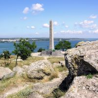 Obelisk of Glory on Mount Mithridates, Керчь