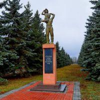 Памятник 50-летия Кировска, Кировское