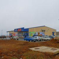АТБ, Кировское