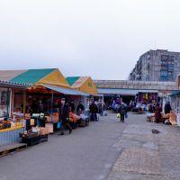 Базарчик, Кировское