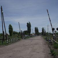 переезд через пути к шахте Рассвет, Кировское