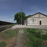вокзал, Кировское