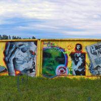 Граффити на ограде стадиона, Кировское