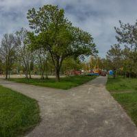 Парк, Красноперекопск