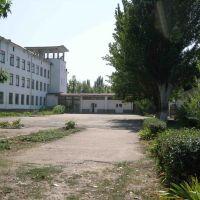 Двор школы №2, Красноперекопск