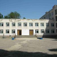 Школа №4, Красноперекопск