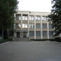 Школа №5, Красноперекопск