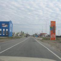 Поливтор и УкрТат, Красноперекопск
