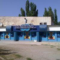 admiral club, Красноперекопск