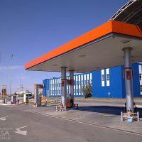 Gas station, Красноперекопск