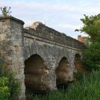 Камяний міст у маєтку Дудиків, Ленино