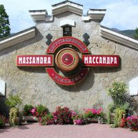 Massandra Winery. Tasting Room, Массандра