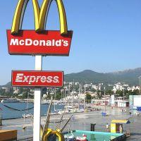 McDonalds и в Крыму McDonalds, Массандра