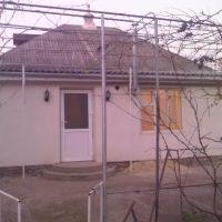 Наш дом, Нижнегорский