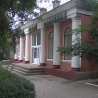 ресторан весна, Нижнегорский