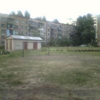 СНЕЖНОЕ, ЧЕРЕМУШКИ, Первомайское