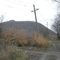 Террикон, Первомайское