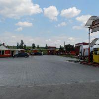 Real Gas Service, Первомайское