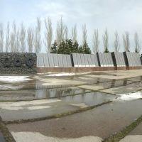 Саур-могила. Стена, Первомайское