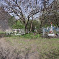 кладбище возле террикона, Первомайское