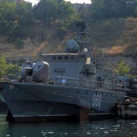 Катер на подводных крыльях, Севастополь