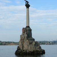 Sewastopol.....Pomnik Zatopionych Okrętów, Севастополь