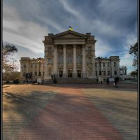 Pioneer palace, Севастополь