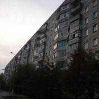 23 дом, Армянск