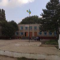 УВК школа-лицей  №2., Армянск