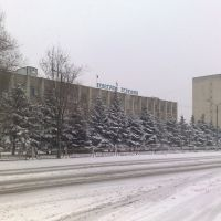 телеграф, Армянск