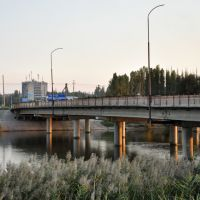 Bridge over the North Crimean channel Armyansk, Армянск