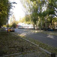 Armjansk, Армянск