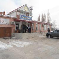 """Кафе """"Глобус"""", Армянск"""
