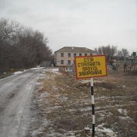 Военная часть в Александровске, Алексадровск