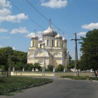 Александаовск. Alexandrovsk., Алексадровск