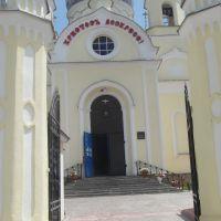 Вход в храм, Алексадровск