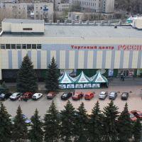 """Супермаркет """"Россия"""" (бывш. универмаг), Антрацит"""