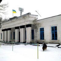 самый старый спортзал, Антрацит