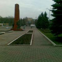 Городская площадь, Антрацит