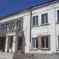 Внешкольный центр, Антрацит