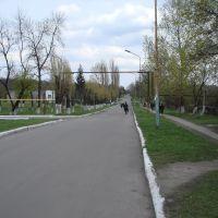 Улица 9 Мая, Артемовск