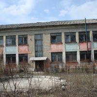 Бывшая администрация района, Артемовск